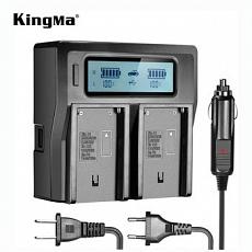 sac-doi-lcd-kingma-for-sony-np-f750-f550-f970-2884